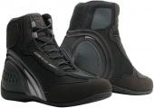 Motorshoe D1 Air Lady schoenen - Zwart-Antraciet