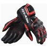 Gloves Quantum 2 - Zwart-Rood